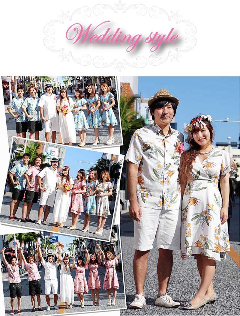 かりゆしフレアワンピースで沖縄結婚式(かりゆしレゾートウェディング)でも大活躍