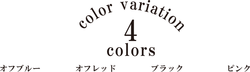 アロハシャツ−かりゆしウェア【アジアンデイゴ(開襟シャツ) レディース】カラーバリエーション