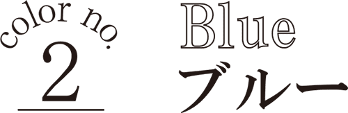 メンズ沖縄アロハシャツ(かりゆしウェア)のブルー