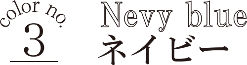 メンズ沖縄アロハシャツ(かりゆしウェア)のネイビー
