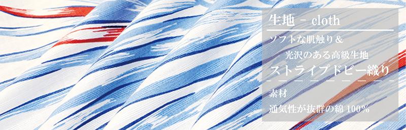 ソフトな肌触り&光沢のある高級生地を扱ったアロハシャツ−かりゆしウェア