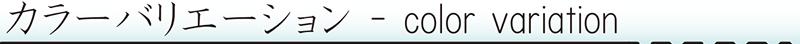 アロハシャツ−かりゆしウェア【オオヤシ(開襟シャツ) メンズ】のカラーバリエーション