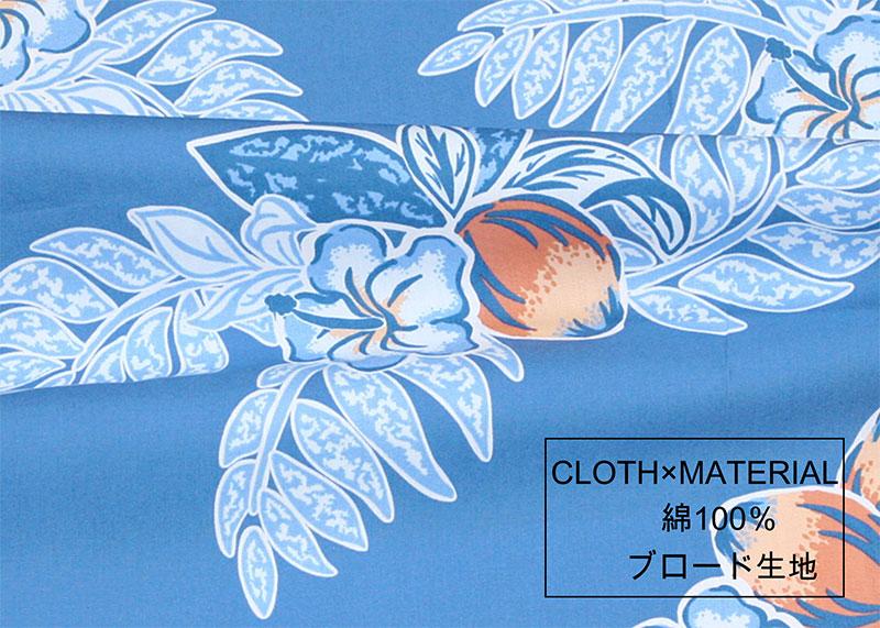 アロハシャツ−かりゆしウェア【マンゴハイビー(開襟シャツ) メンズ】は綿100%(ブロード)