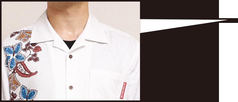 アロハシャツ−かりゆしウェア【ハイビーペイズリーボーダー(開襟シャツ) メンズ】は爽やかさを演出