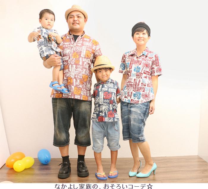 アロハシャツを家族でお揃いリンクコーデ