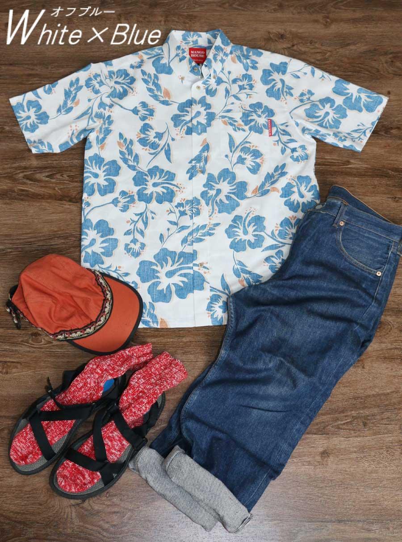 アロハシャツ−かりゆしウェア【ハイビー総柄(ボタンダウンシャツ)裏地仕様 メンズ】をデニムのロールアップとアウトドアテイストでコーデ