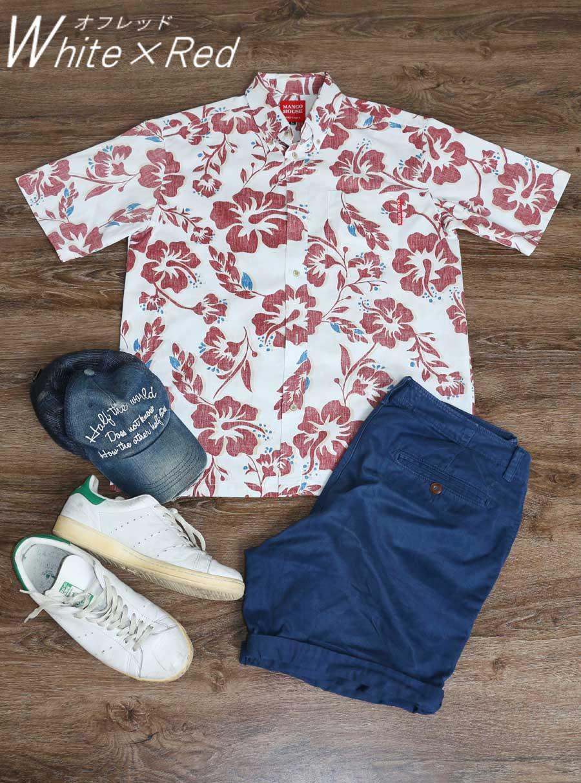 アロハシャツ−かりゆしウェア【ハイビー総柄(ボタンダウンシャツ)裏地仕様 メンズ】をチノハーフとスニーカーでコーデ