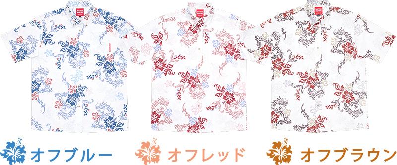 アロハシャツ−かりゆしウェア【ドラゴントライバル(ボタンダウンシャツ) メンズ】白地三色