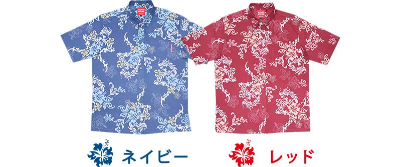アロハシャツ−かりゆしウェア【ドラゴントライバル(ボタンダウンシャツ) メンズ】色物二色
