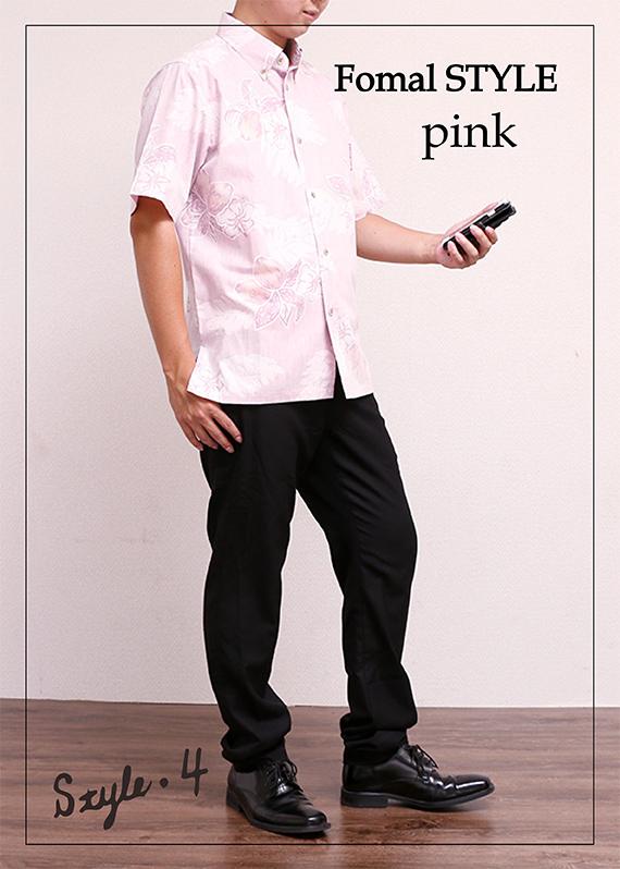 スリムフィットタイプ【マンゴハイビー(ボタンダウンシャツ)裏地仕様 メンズ】ピンク