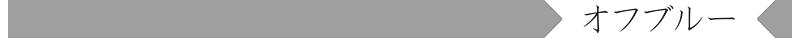 アロハシャツ−かりゆしウェア【カモフラハイビー(スリムフィット/ボタンダウンシャツ) メンズ】オフブルー