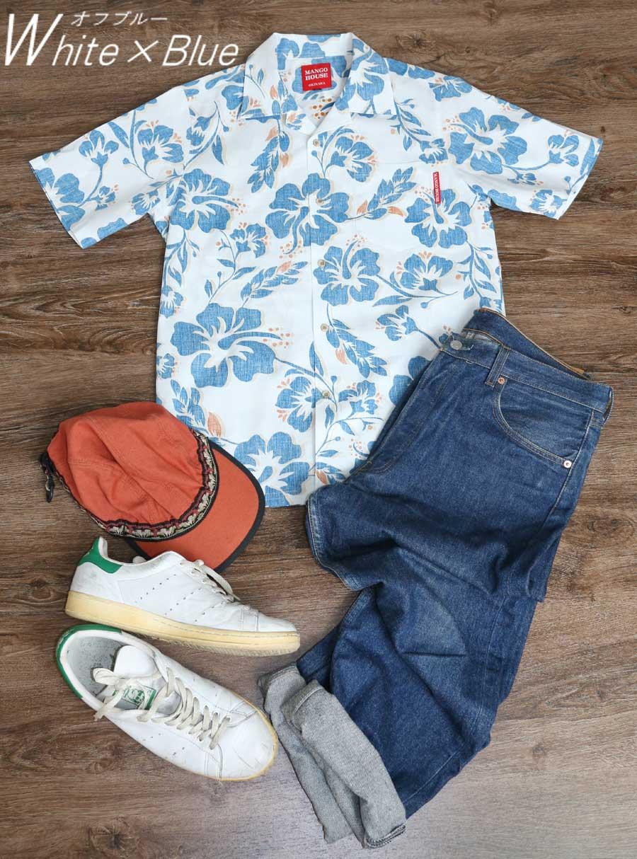 アロハシャツ−かりゆしウェア【ハイビー総柄(スリムフィット/開襟シャツ)裏地仕様 メンズ】をデニムとスニーカーで定番コーデ