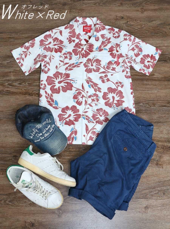 アロハシャツ−かりゆしウェア【ハイビー総柄(スリムフィット/開襟シャツ)裏地仕様 メンズ】をチノハーフとスニーカーでコーデ