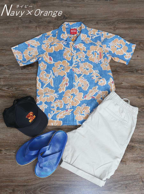 アロハシャツ−かりゆしウェア【ハイビー総柄(スリムフィット/開襟シャツ)裏地仕様 メンズ】をキャップ、ハーフパンツ、ビーチサンダルでコーデ