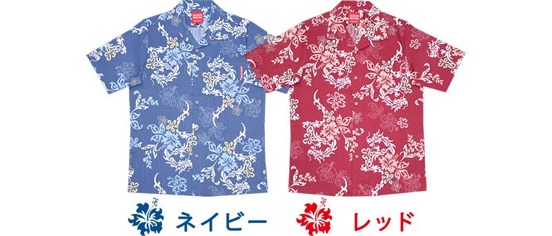 スリムフィットシャツ【ドラゴントライバル(開襟シャツ) メンズ】色物二色