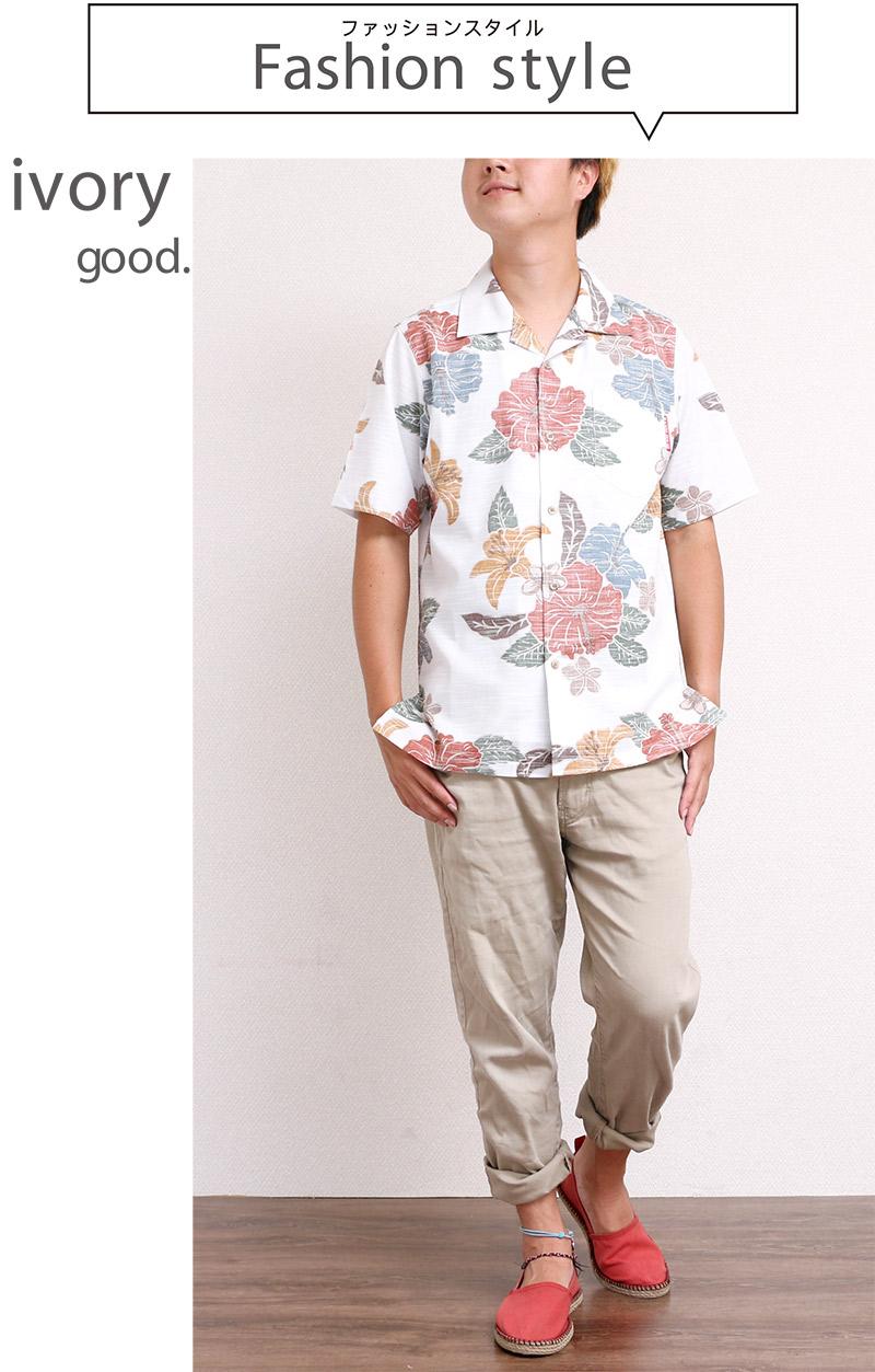 メンズ レトロ柄スリムフィットシャツ|アイボリー