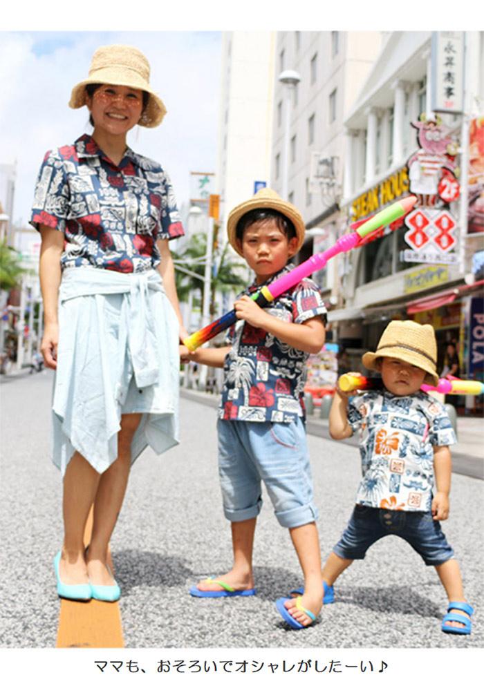 レディース沖縄アロハシャツ(かりゆしウェア)親子コーデ