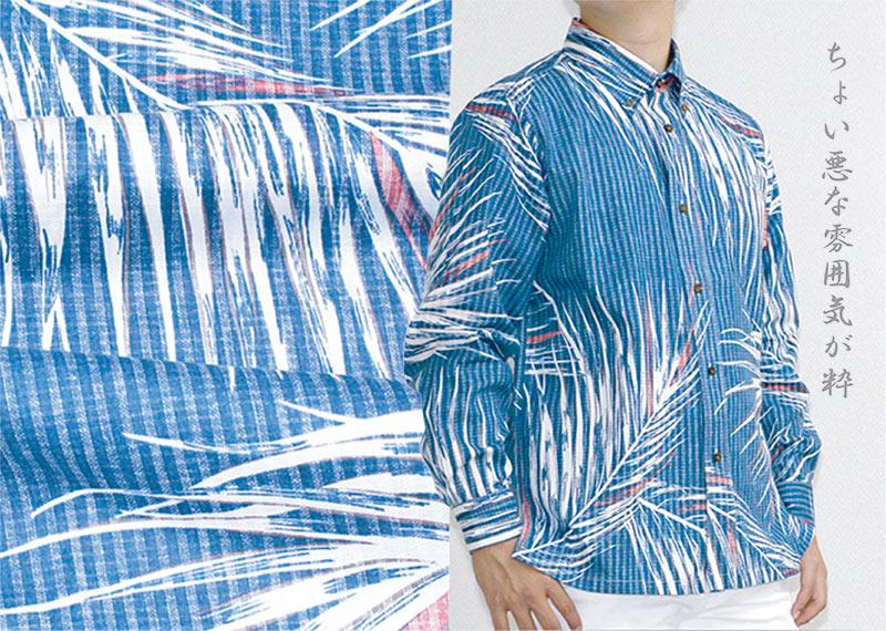 ちょい悪な雰囲気の沖縄アロハシャツ(かりゆしウェア)