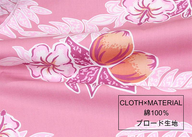 アロハシャツ−かりゆしウェア【マンゴハイビー(開襟シャツ) レディース】は綿100%(ブロード)
