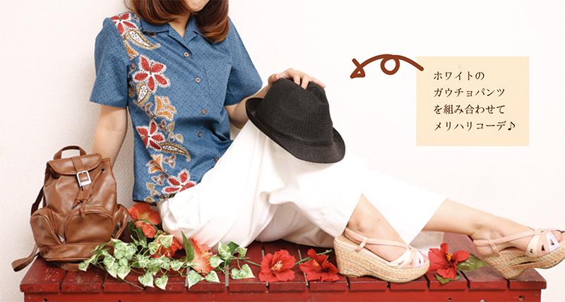アロハシャツ−かりゆしウェア【ハイビーペイズリーボーダー(開襟シャツ) レディース】ネイビー