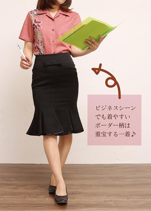 アロハシャツ−かりゆしウェア【ハイビーペイズリーボーダー(開襟シャツ) レディース】ピンク