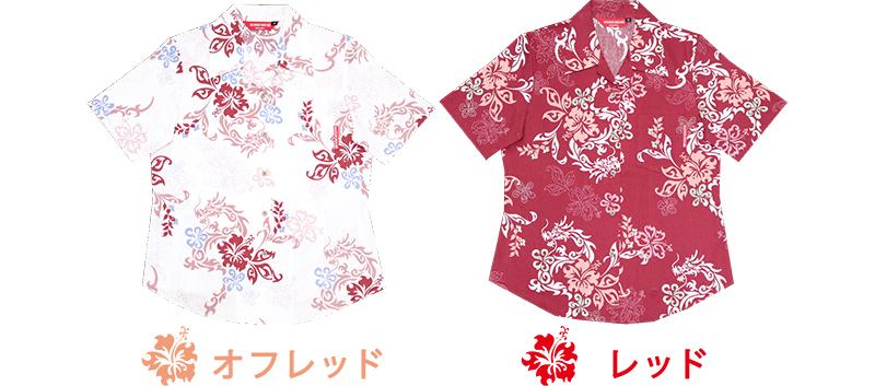 アロハシャツ−かりゆしウェア【ドラゴントライバル(開襟シャツ) レディース】色物二色