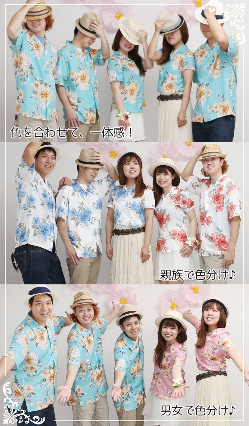 沖縄結婚式 おそろいコーデ かりゆしウエディング