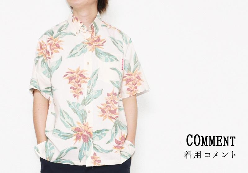 メンズ ボタンダウンアロハシャツ サイズ