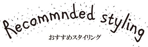 スリムフィット沖縄アロハシャツ(かりゆしウェア) メンズのオススメスタイリング