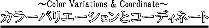 メンズ沖縄アロハシャツ(かりゆしウェア)のカラーバリエーションとコーディネート