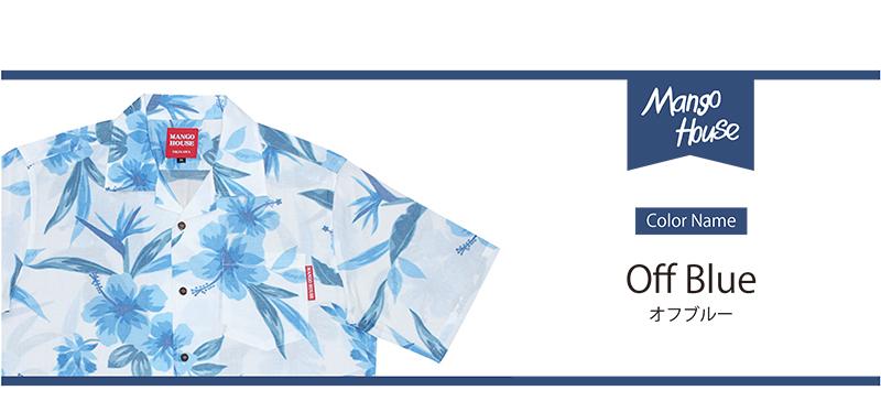 沖縄アロハシャツ(かりゆしウェア) メンズ オフブルー