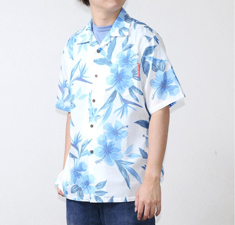沖縄アロハシャツ(かりゆしウェア) メンズ オフブルー|前
