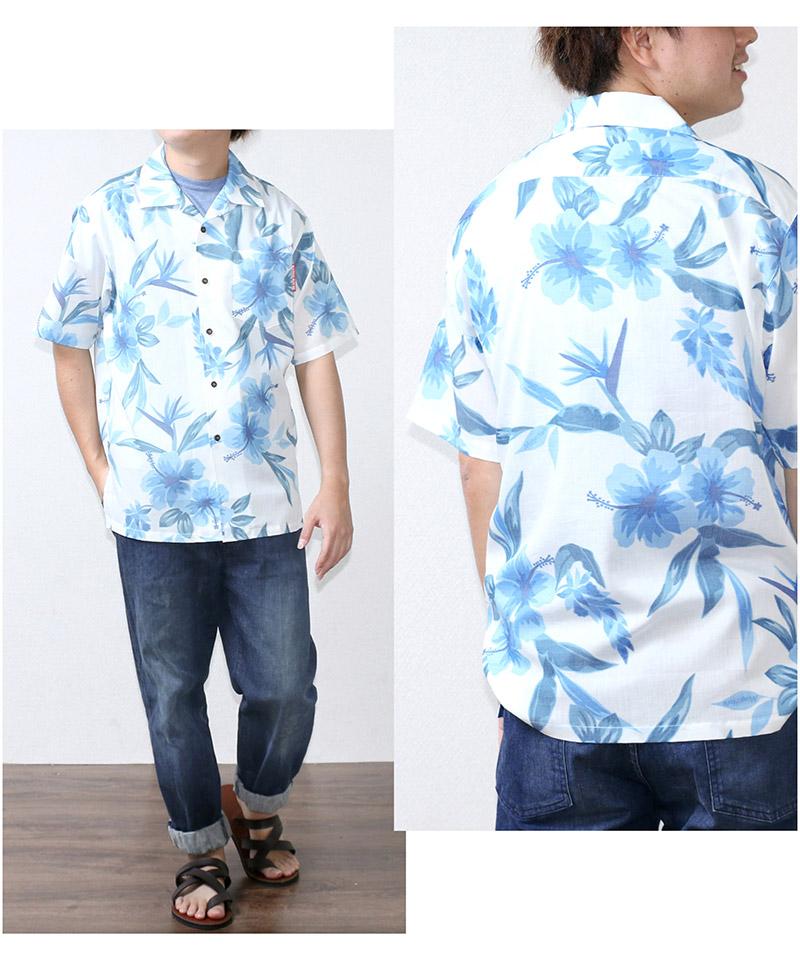 沖縄アロハシャツ(かりゆしウェア) メンズ オフブルー|着こなし