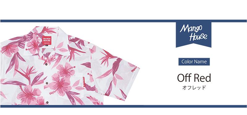 沖縄アロハシャツ(かりゆしウェア) メンズ オフレッド