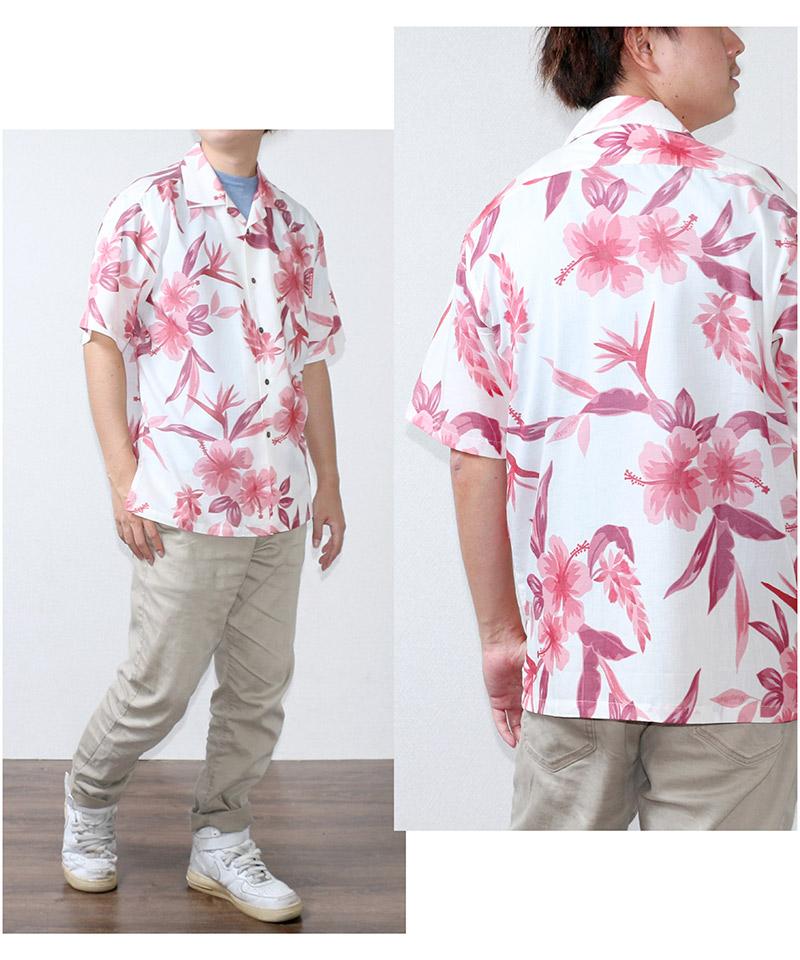 沖縄アロハシャツ(かりゆしウェア) メンズ オフレッド|着こなし