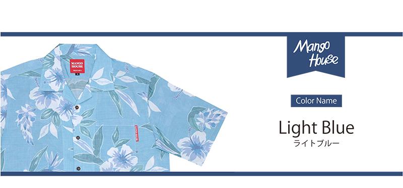 沖縄アロハシャツ(かりゆしウェア) メンズ ライトブルー