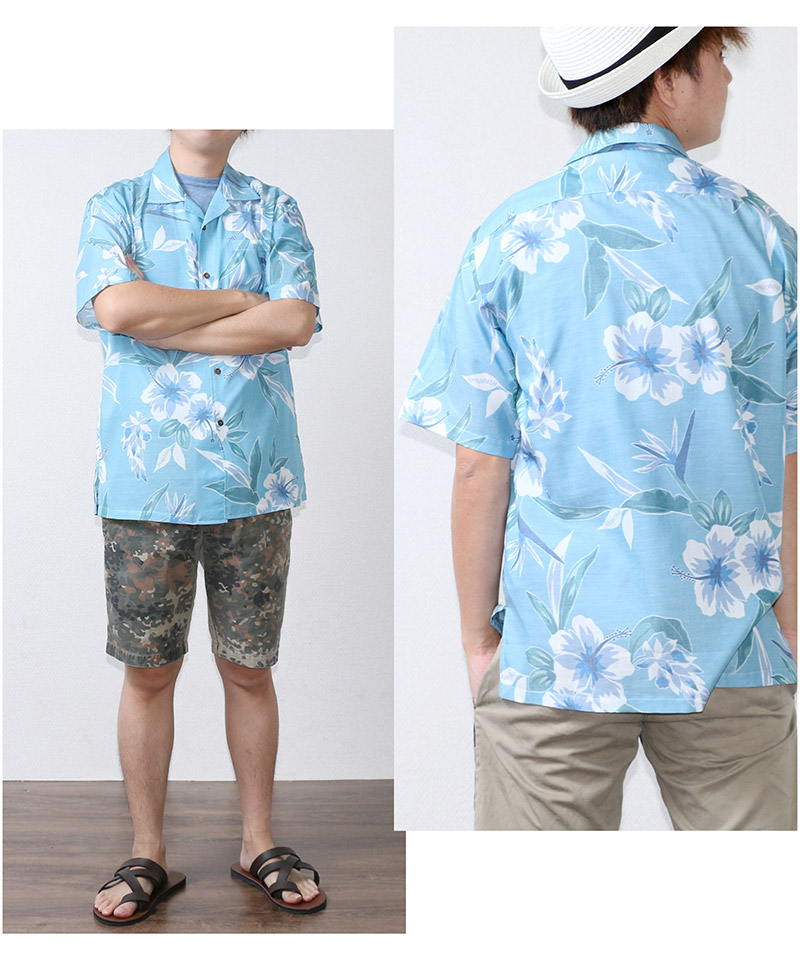 沖縄アロハシャツ(かりゆしウェア) メンズ ライトブルー|着こなし