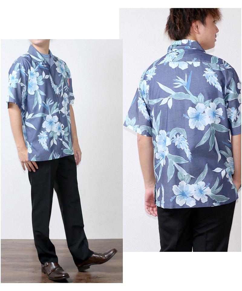 沖縄アロハシャツ(かりゆしウェア) メンズ ネイビー|着こなし