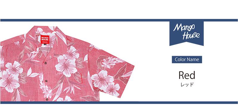 沖縄アロハシャツ(かりゆしウェア) メンズ レッド