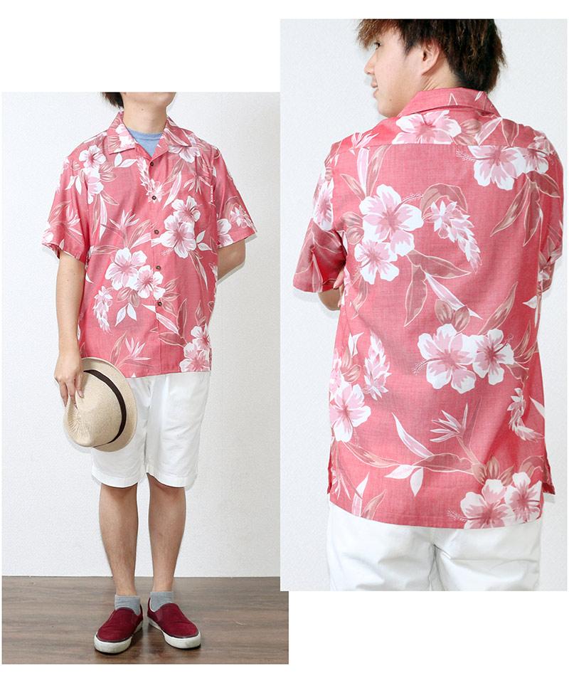 沖縄アロハシャツ(かりゆしウェア) メンズ レッド|着こなし
