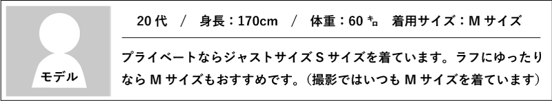 メンズ かりゆしウェア 170cm 60kg M