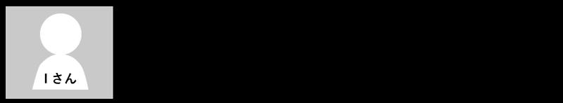 メンズ かりゆしウェア 169cm 80kg M