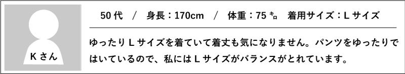 メンズ かりゆしウェア 170cm 75kg L