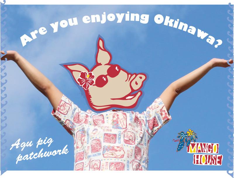 アグー豚デザインのメンズスリムフィット沖縄アロハシャツ(かりゆしウェア)