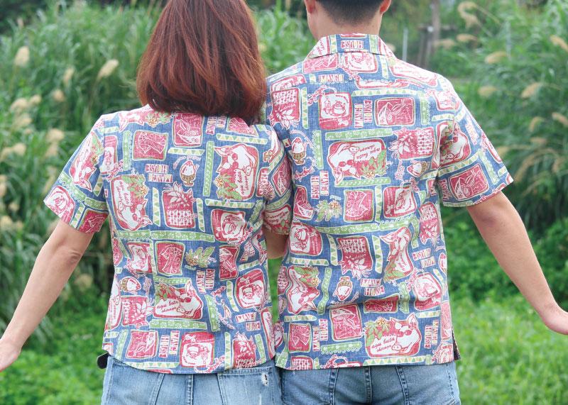 沖縄魅力のメンズスリムフィット沖縄アロハシャツ(かりゆしウェア)