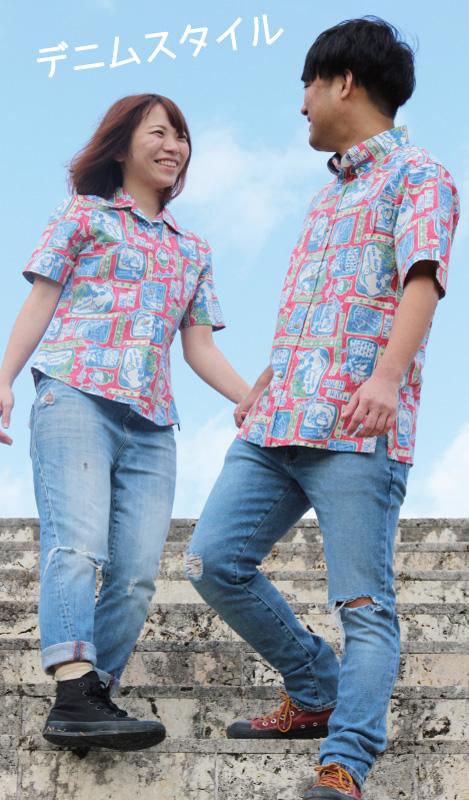沖縄アロハシャツ(かりゆしウェア)のデニムコーデ