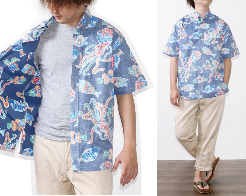 アロハシャツ 遊び着 かりゆしウェア ネイビーコーデ