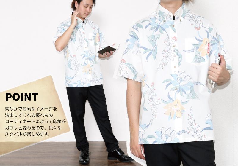 知的な大きいサイズのメンズアロハシャツ