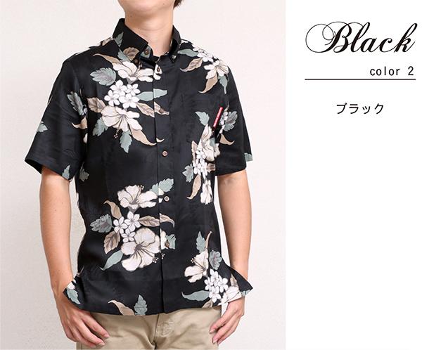 173028 ジャガードハイビー(スリムフィットシャツ) メンズ|ブラック