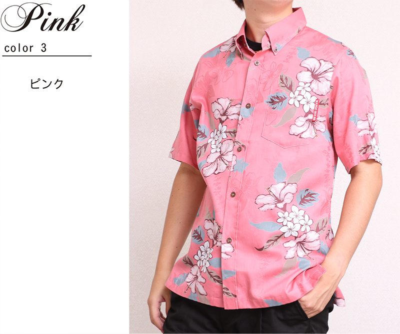 173028 ジャガードハイビー(スリムフィットシャツ) メンズ|ピンク